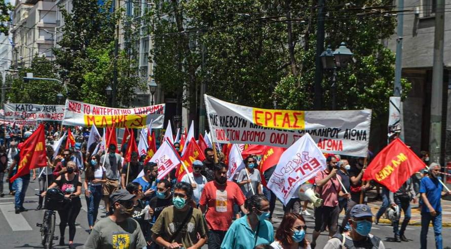 Πανεργατική απεργία 10 Ιουνίου